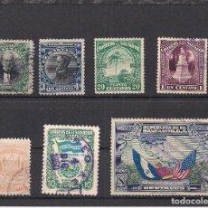 Stamps - EL SALVADOR - LOTE 7 SELLOS DIFERENTES - NUEVO Y USADO - 98223323