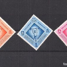 Sellos: GUYANA BRITANICA 1964 - SCOTT 290-292- NUEVO. Lote 98226175