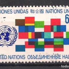 Sellos: NACIONES UNIDAS 1971 - USADO. Lote 98946539