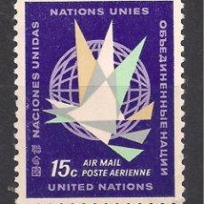 Sellos: NACIONES UNIDAS 9163 - NUEVO. Lote 98946751