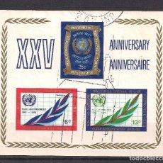 Sellos: NACIONES UNIDAS 1970 - HOJITA - USADO. Lote 98947675
