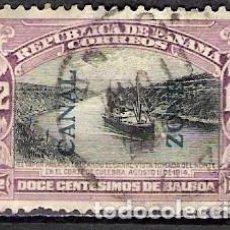 Sellos: PANAMA 1918 - USADO. Lote 99204631