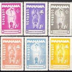 Sellos: PANAMA 1964 - NUEVO. Lote 99204723