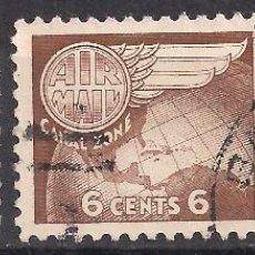 Sellos: PANAMA, CANAL 1958 - USADO. Lote 99206507