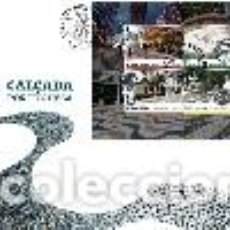 Sellos: PORTUGAL & FDCB CALZADA PORTUGUESA 2016 (4897). Lote 99252223