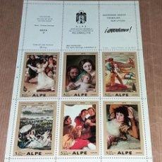 Sellos: HOJA VIÑETAS ALPE - SELLOS DE ARTE - GRECO 3 - 1973. Lote 100177511