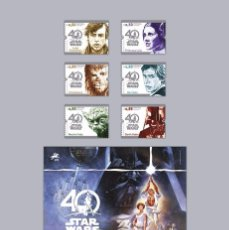 Stamps - Portugal ** & 40 Años Star Wars 2017 (789) - 106015480