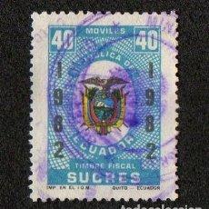 Sellos: SELLO FISCAL TIMBRE FISCAL ECUADOR. Lote 101027535