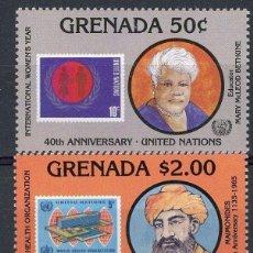 Sellos: GRANADA 1985 IVERT 1287/9 *** 40º ANIVERSARIO DE LA ORGANIZACIÓN DE NACIONES UNIDAS. Lote 101068839