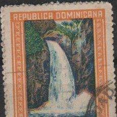 Sellos: LOTE K SELLOS SELLO REPUBLICA DOMINICANA 1947. Lote 110783163