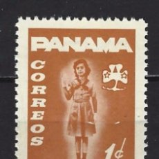 Sellos: PANAMÁ - SELLO NUEVO. Lote 102414395