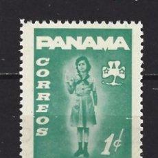 Sellos: PANAMÁ - SELLO NUEVO. Lote 102414403
