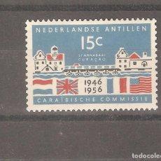 Sellos: ANTILLAS HOLANDESAS,1956. Lote 102508667