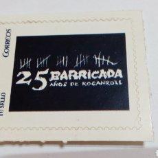 Sellos: SELLO CONMEMORATIVO LOS 25 AÑOS ROCANROLL DE LA BANDA ROCK BARRICADA. BONI, EL DROGAS. AÑO 2007.. Lote 112347700