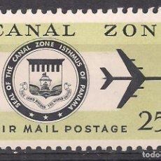 Sellos: PANAMA, CANAL 1965 - NUEVO. Lote 103557819
