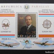 Sellos: MINI HOJA EXPOSICIÓN FILATÉLICA AMERICA EUROPA MADRID ESPAÑA, ESPAMER 1980, PARAGUAY 1980. Lote 104067631