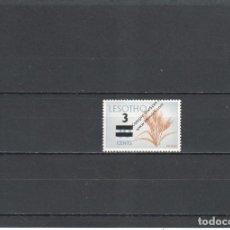 Sellos: LESOTHO Nº 347 (**). Lote 104093787
