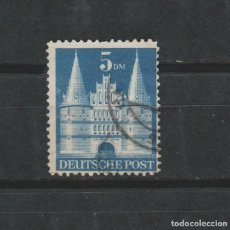Sellos: LOTE N SELLOS SELLO ALEMANIA BIZONA 1948 ALTO VALOR. Lote 294175038