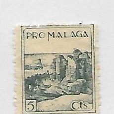 Sellos: MALAGA - SELLO CONMEMORATIVO - VER FOTO - VER ESTADO. Lote 105614255