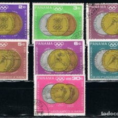 Sellos: PANAMA - LOTE DE 7 SELLOS - OLIMPIADAS (USADO) LOTE 2. Lote 105671491