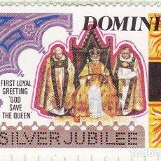 Sellos: 1977 - DOMINICA - BODAS DE PLATA - REINA ISABEL II DEL REINO UNIDO - GOD SAVE THE QUEEN - YVERT 512. Lote 105959787