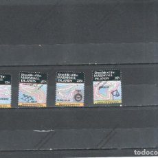 Timbres: MARSHALL Nº 63 AL 65 (**). Lote 106095075