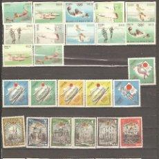 Sellos: LOTE PANAMA 32 VALORES.1964. JUAN XXIII. Lote 107382419