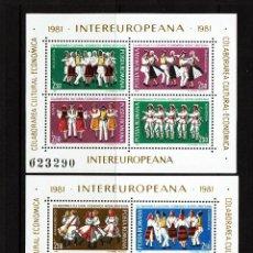 Sellos: 2 HOJITAS RUMANIA. COLABORACION CULTURAL ECONÓMICA INTEREUROPEA 1981. YVERT 148, 149. NUEVAS. Lote 108611875
