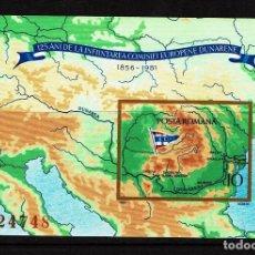 Sellos: RUMANIA. HOJA SIN DENTAR 1981 YVERT/147 SH. 125 ANIVERSARIO ... NUEVA. Lote 108621891
