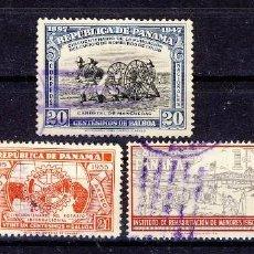 Sellos: REPÚBLICA DE PANAMÁ.-. Lote 109292735