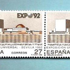 Sellos: 2 SELLOS ESPAÑA SPAIN 27 PTA PESETAS EXPO'92 PABELLON DE ESPAÑA - NUEVOS. Lote 109385611