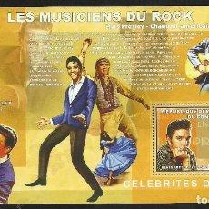 Sellos: CONGO 2006 HOJA BLOQUE SELLOS DEL FAMOSO ACTOR Y MUSICO ELVIS PRESLEY - EL REY DEL ROCK . Lote 109398743