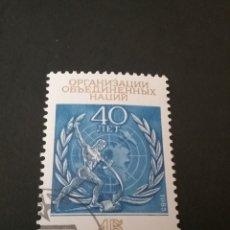 Timbres: SELLOS DE RUSIA (UNION SOVIÉTICA.URSS) MTDOS. 1985. EMBLEMA. MAPA. ESCULTURA. GLOBO TERRAQUEO. AR. Lote 110014696