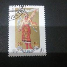 Sellos: SELLOS DE RUSIA (UNION SOVIÉTICA.URSS)MTDOS. 1991. ANIVERSARIO. CONSTRUMBRES. VESTIDOS. EMBLEMA. MU. Lote 110059614