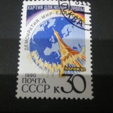 Sellos: SELLOS DE RUSIA (UNION SOVIÉTICA.URSS) MTDOS. 1990. EIFEL. PARIS. GLOBO TERRAQUEO. BANDERAS. CONT. Lote 110062874