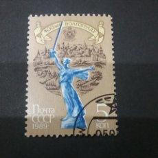 Sellos: SELLOS DE RUSIA (UNION SOVIÉTICA.URSS) MTDOS. 1989. CENTENARIO. ESCULTURA. ESPADA. EMBLEMA.. Lote 110069791