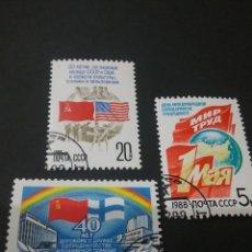 Sellos: SELLOS DE RUSIA (UNION SOVIÉTICA.URSS) MTDOS. 1988. GLOBO TERRAQUEO. BANDERAS. EDIFICIOS.ANIVERSAR. Lote 110070755