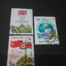 Sellos: SELLOS RUSIA (UNION SOVIÉTICA.URSS) MTDOS.1985. BANDERAS. EMBLEMA. ANIVERSARIOS. TERRAQUEO. CIUDAD.. Lote 110072426
