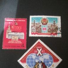 Sellos: SELLOS RUSIA (UNION SOVIÉTICA.URSS)MTDOS.1982. ANIVERSARIOS.CONGRESOS. EDIFICIOS. GLOBO TERRAQUEO.ES. Lote 110094835