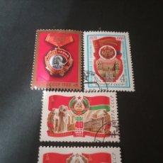 Sellos: SELLOS DE RUSIA (UNION SOVIÉTICA.URSS)MTDOS.1980. ANIVERSARIOS. LITUANIA.LENIN.LETONIA.BANDERAS. ESC. Lote 110098191
