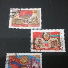 Sellos: SELLOS DE RUSIA (UNION SOVIÉTICA.URSS)MTDOS. 1980. BANDERAS. EMBLEMAS. ESCUDOS. MONUMENTOS. Lote 110121679