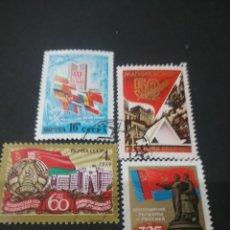 Sellos: SELLOS DE RUSIA (UNION SOVIÉTICA.URSS)MTDOS. 1979. BANDERAS. ANIVERSARIOS. CENTENARIOS. MONUMENTOS.. Lote 110123638