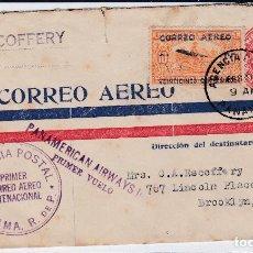 Sellos: PANAMA.- SOBRE E. POSTAL DE PANAMA A N.YORK CON SELLO COMPLEMENTARIO A5 . Lote 111211963