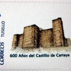 Sellos: SELLO PERSONALIZADO 600 AÑOS DEL CASTILLO DE CARTAYA (HUELVA) TARIFA A. Lote 112996812