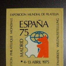 Sellos: VIÑETA ADHESIVA - EXPOSICIÓN MUNDIAL DE FILATELIA - 4 AL 13 DE ABRIL DE 1975. Lote 112384127
