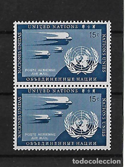 NACIONES UNIDAS OFICINA DE NUEVA YORK 1951- 57 CORREO AEREO (Sellos - Extranjero - América - Otros paises)