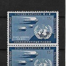 Sellos: NACIONES UNIDAS OFICINA DE NUEVA YORK 1951- 57 CORREO AEREO. Lote 112442391