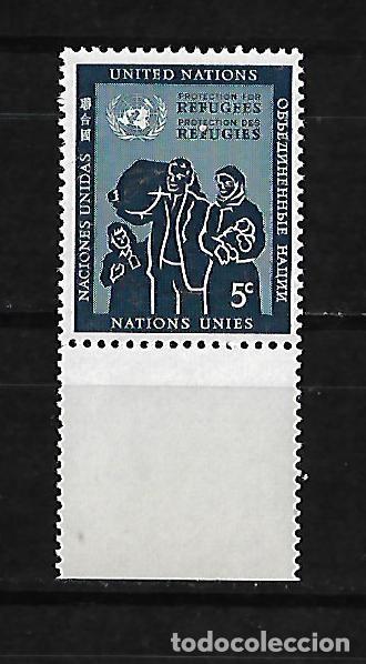 NACIONES UNIDAS OFICINA DE NUEVA YORK 1953 REFUGIADOS (Sellos - Extranjero - América - Otros paises)