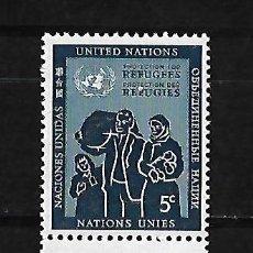Sellos: NACIONES UNIDAS OFICINA DE NUEVA YORK 1953 REFUGIADOS. Lote 112442723