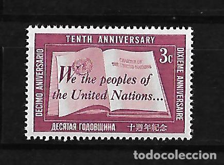 NACIONES UNIDAS OFICINA DE NUEVA YORK 1955 CARTA DE LAS NACIONES UNIDAS (Sellos - Extranjero - América - Otros paises)